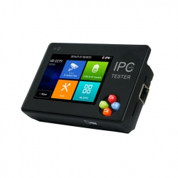 ST-IPC-1600ADH Plus